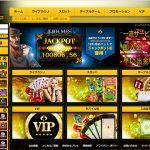 エンパイア777オンラインカジノの評判は?違法or安全?出金できるカジノ?