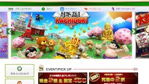 KACHIDOKIオンラインカジノからの換金方法